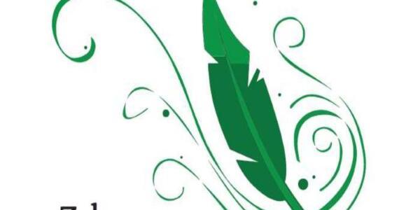 zelenopero1